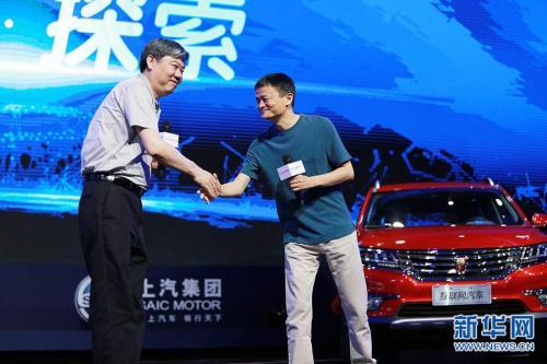 阿里上汽联合发布首款互联网汽车